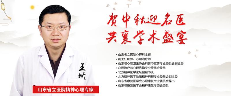 贺中秋迎名医,22日青岛安宁医院三甲名医会诊来袭!