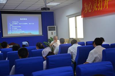 【接轨三甲】上海精神卫生中心王飚教授会诊圆满结束